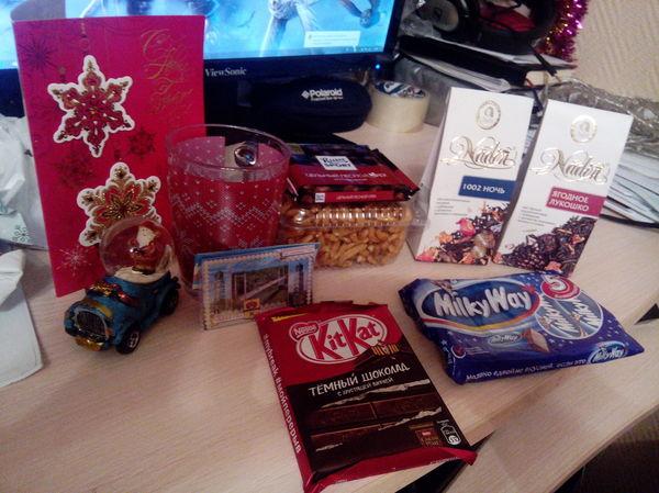 Ура! Ура! Обмен подарками, Тайный Санта, Радость, Вкусняшки