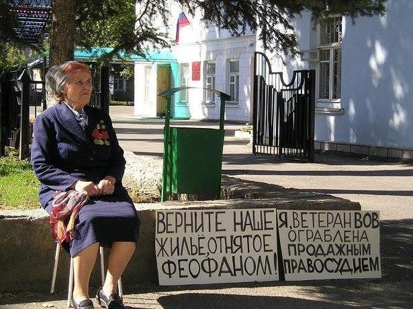 Картинки по запросу села Выша, в собственность РПЦ