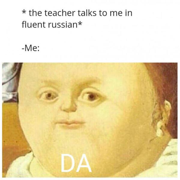 5 лет изучения и ничего всё еще ничего не понятно Русский язык, Английский язык, Изучение языка