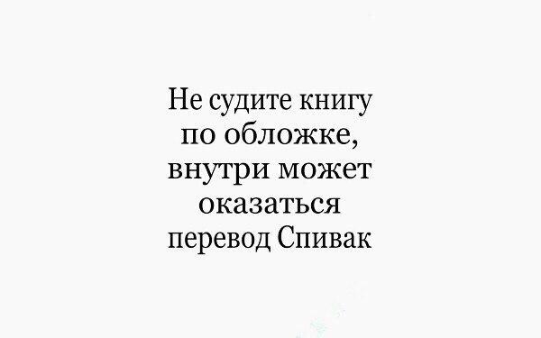 Думбльдор...