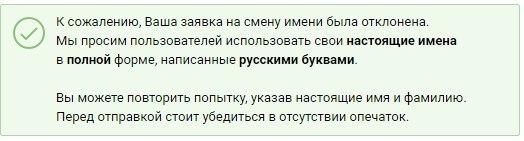 Старший Брат предпочитает точно знать, с кем именно он ВКонтакте Большой брат, Полиция, СОРМ, Мыслепреступник