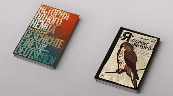 Автобиографии, которые вам больше скажут о вас, чем об авторах Книги, Литература, Что почитать?, Автобиография, Обзор книг, Длиннопост