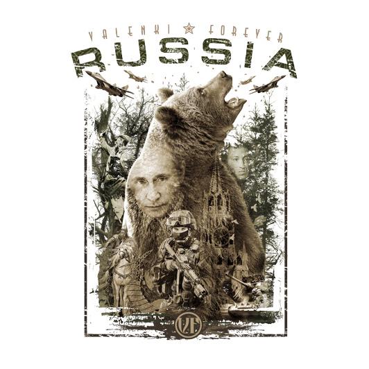 Коротко о главном Россия, США, Политика, Трамп, Путин