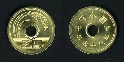 Пять йен 50к