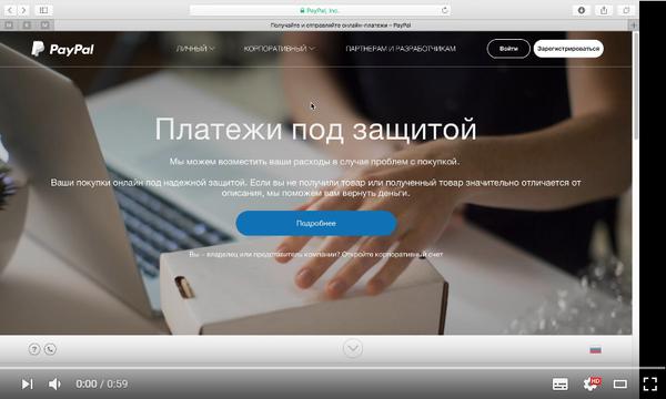 PayPal 2017 новый интерфейс как убрать двойную конвертацию PayPal, Палка, Двойная конвертация, Доллар