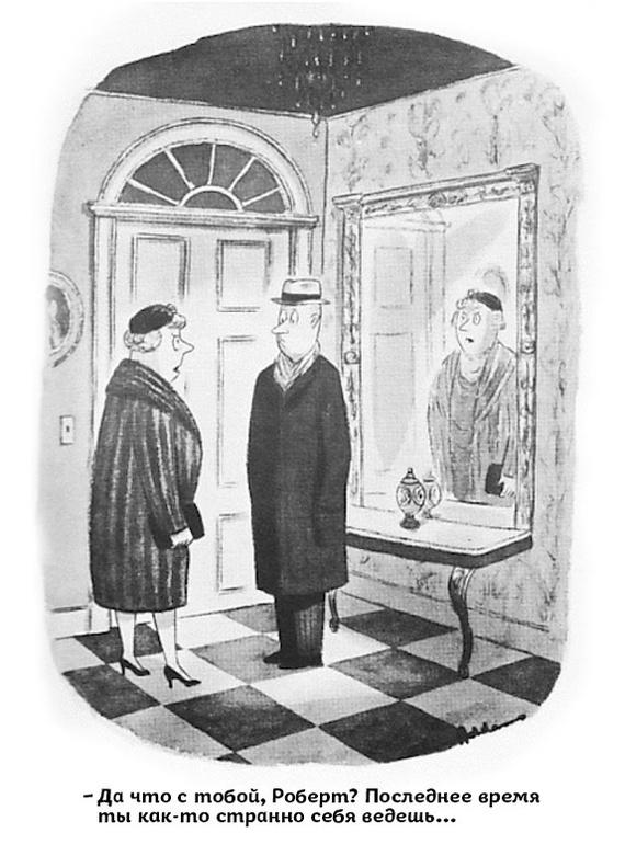 Карикатуры одного из королей черного юмора Чарльза Аддамса. Карикатура, Чарльз Аддамс, Черный юмор, Длиннопост