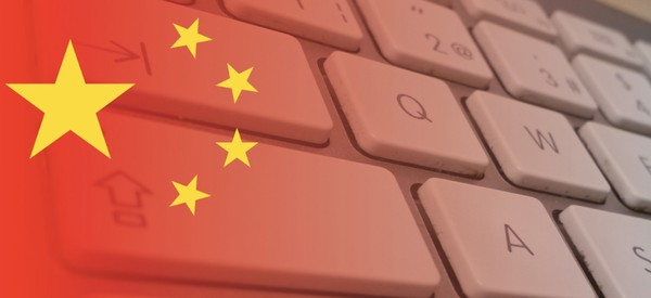 internet privacy essay on censorship