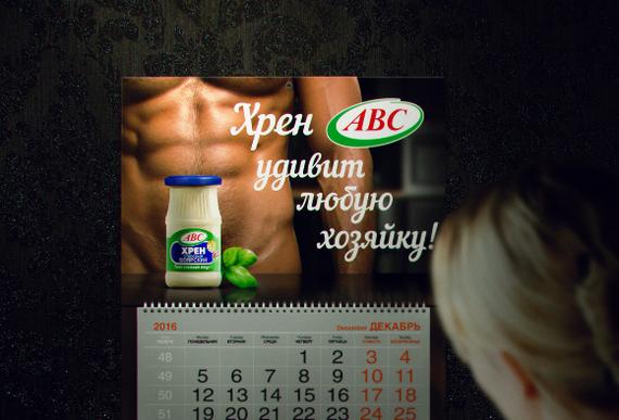 Реклама сего изделия в Беларуси реклама, хрен