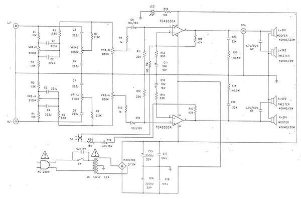 Доработка колонок SVEN SPS-678. колонки, SVEN, ремонт, переделка, Ремонт техники, видео, длиннопост