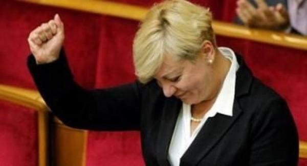 Деньги? Какие деньги? Украина, 404, Политика, УкроСМИ, Долг, Гонтарева, Приватбанк