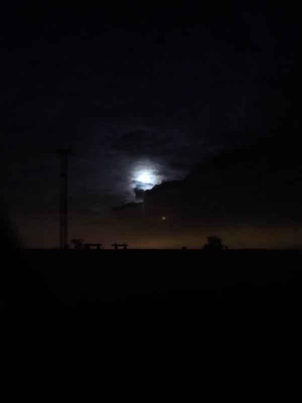 Луна. И что-то непонятное... НЛО, Луна, Рыбалка, Непонятно, Ночь, Фотография