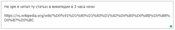 Сохранение внешнего вида ссылки при вставке в поле ввода комментария Комментарии, Ссылка