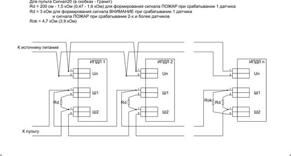 Инструкция по подключени ИПДЛ-Д-II/4Р Ипдл-Дii-4p, Опс, Болид, Длиннопост