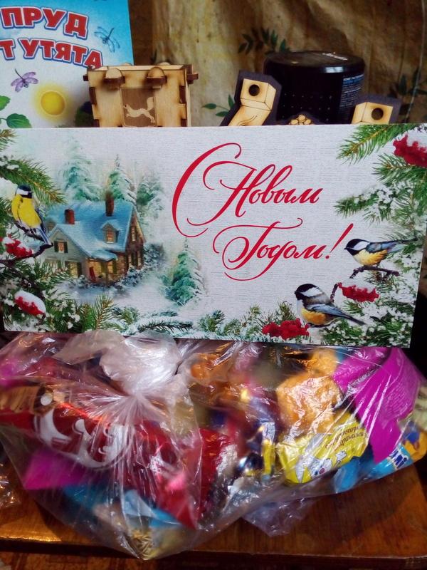 Мой новогодний подарок 2 Обмен подарками, Сообщество ремонтеров, Почта России, Длиннопост