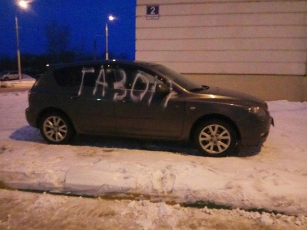 В Серпухове неизвестный вандал борется с нарушениями парковки автомобилей. Краски, Пдд, Серпухов, Газон, Видео, Длиннопост, Вертикальное видео