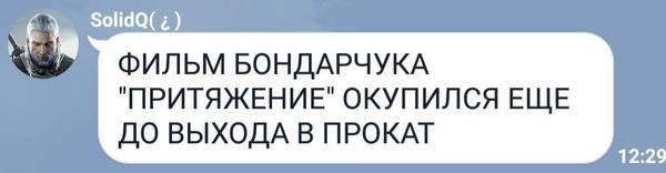 Про российское кино