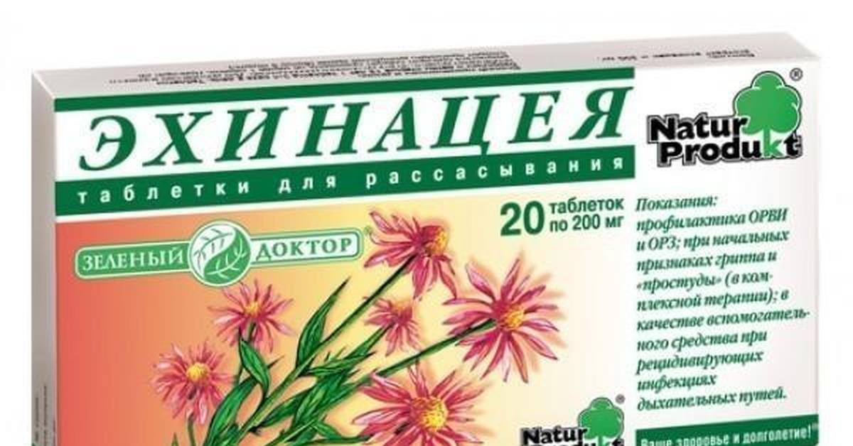 Какие препараты лучше при орви thumbnail