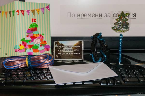 Тайный Санта Сообщество ремонтеров, Тайный Санта, Обмен подарками, Санкт-Петербург, Саратов, Длиннопост