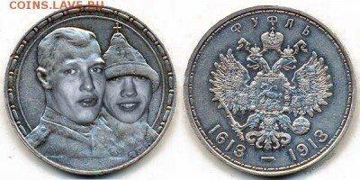 """Когда купил """"старинную"""" монету у цыгана"""