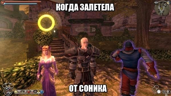 Fable скачать бесплатно игру на русском языке - фото 11