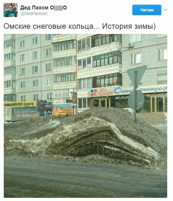 Омск... Народная примета