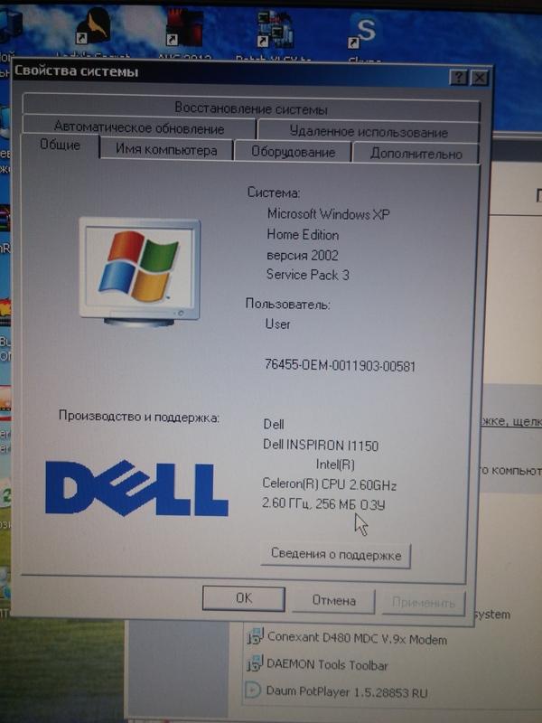 Медленно работает ноутбук, Dell, старье, длиннопост