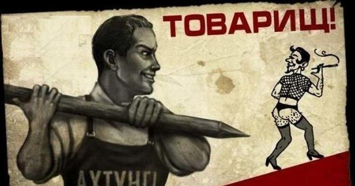 Гей встречи владивосток фото 637-512