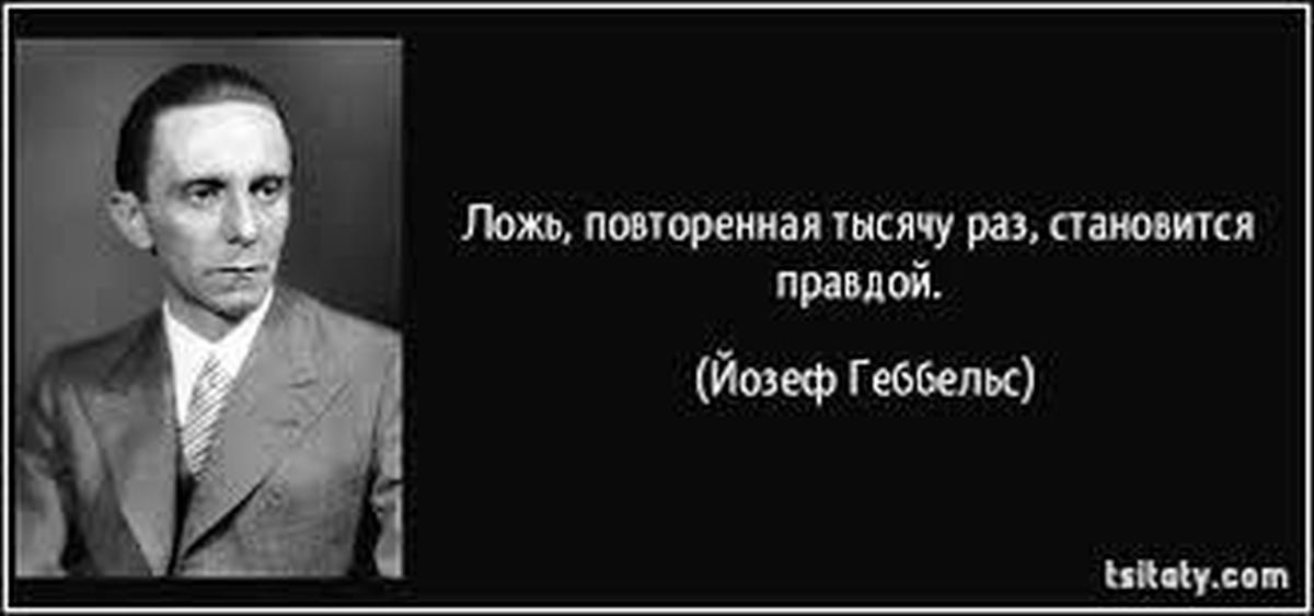"""""""Доходи каналів падають, плюс санкції. Все до бісової матері! Людей буде звільнено"""", - гендиректор """"Останкіно"""" Шубін заявив про кризу через борги кремлівського """"Першого каналу"""" - Цензор.НЕТ 4574"""