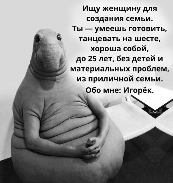 Просто Игорёк