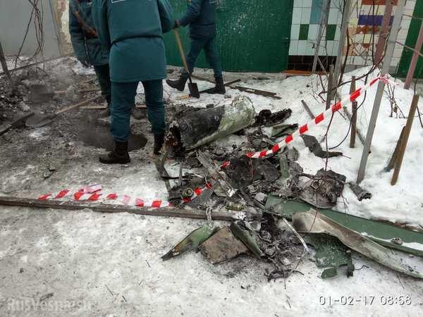 На Макеевку упала хвостовая часть украинского «БУКа» Бук, 9К37, Политика, Украина, Макеевка, ВСУ, Длиннопост, Война