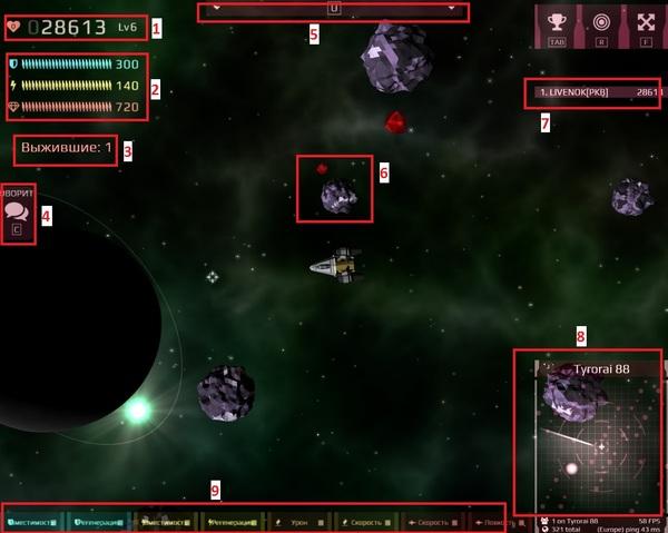 И снова о Starblast.io, теперь более подробно. Starblast, Io игры, Игры, онлайн игры, длиннопост