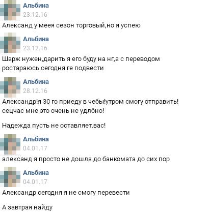 Вас не подставили, вас ки-ну-ли! Фриланс, Отмазка, Длиннопост, ВКонтакте, Переписка
