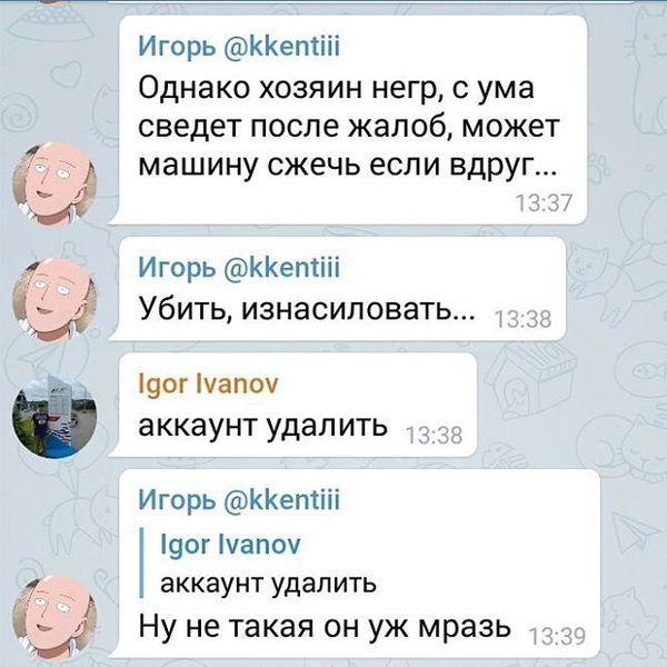 Главное аккаунт что бы не удалил Instagram, Telegram бот, Дурдом, Честно украдено