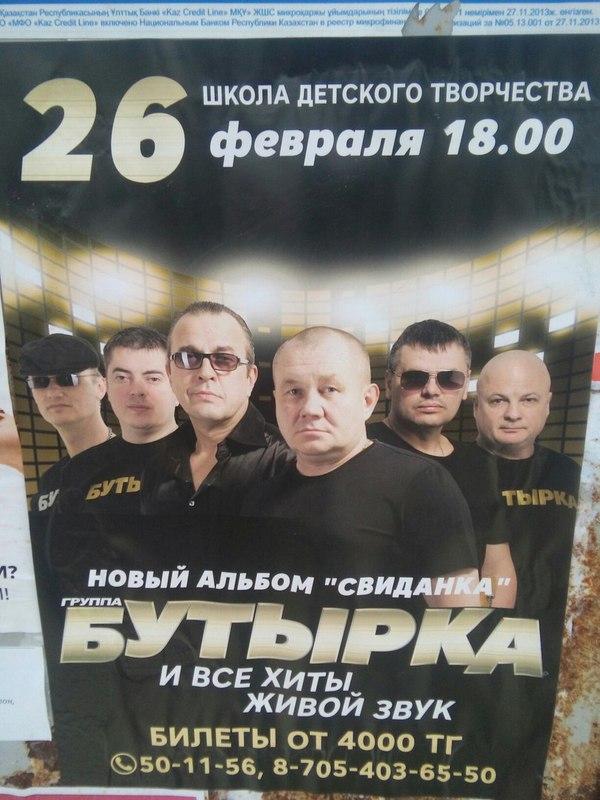 Индивидуалку студентку метро чертановская