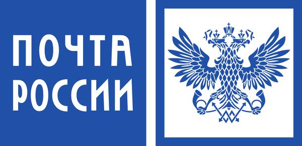 Как Почта России обманывает своих работников Почта России, Почтальон, Оплата труда, Разводка, Длиннопост
