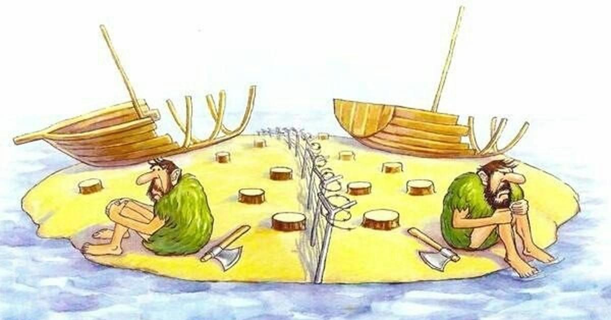 Картинка, смешные картинки про трудности