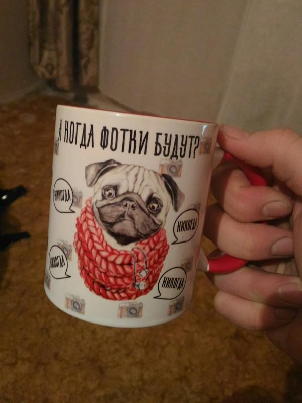 Вот такую кружку подарила моей девушке её сестра Фотография, Кружка, Фотошоп мастер, Подарок, Прикол