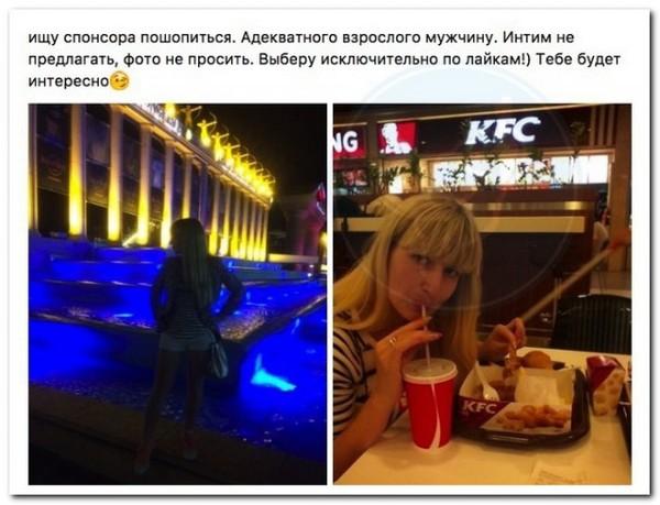 Дешевые проститутки от 300 рублей