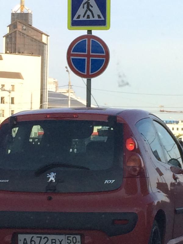 Новый дорожный знак Казань, Странности, Остановка запрещена