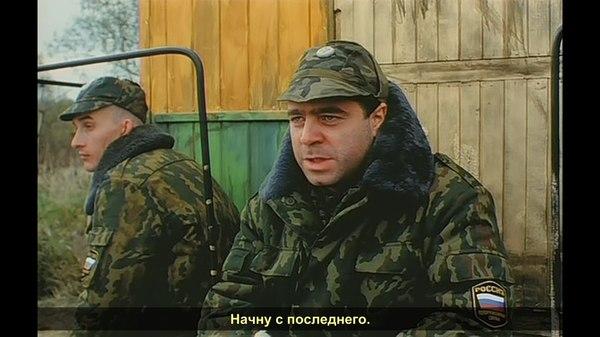 ДМБ - классика. ДМБ, Фильмы, Классика, Пуля, Гена бобков - это я !, Длиннопост