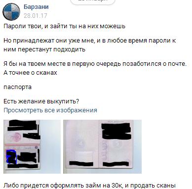 кредит 1500000 втб