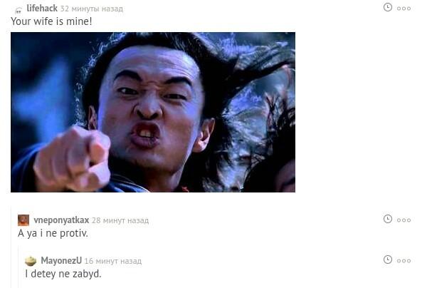 И мусор выкинуть не забудь когда пойдешь... Комментарии, Shang Tsung, Mortal kombat