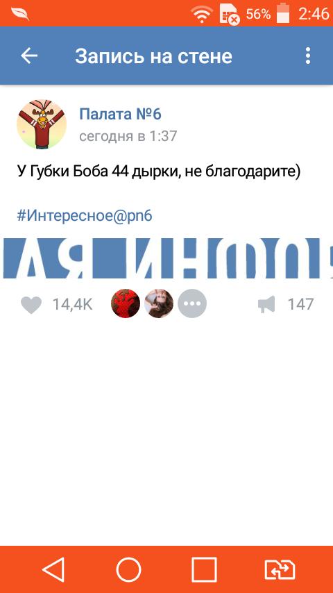 L4ever ты ли это? ВКонтакте, Скриншот, Моё