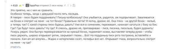 Пикабу умеет ответить))) женский форум, пикабу, Комментарии