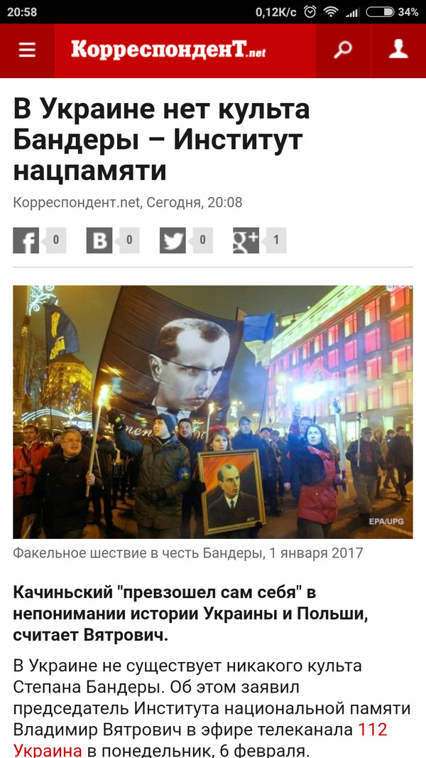 Без слов)))