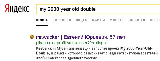 Мне кажется, Яндекс знает слишком много Яндекс, Хакеры, Данные