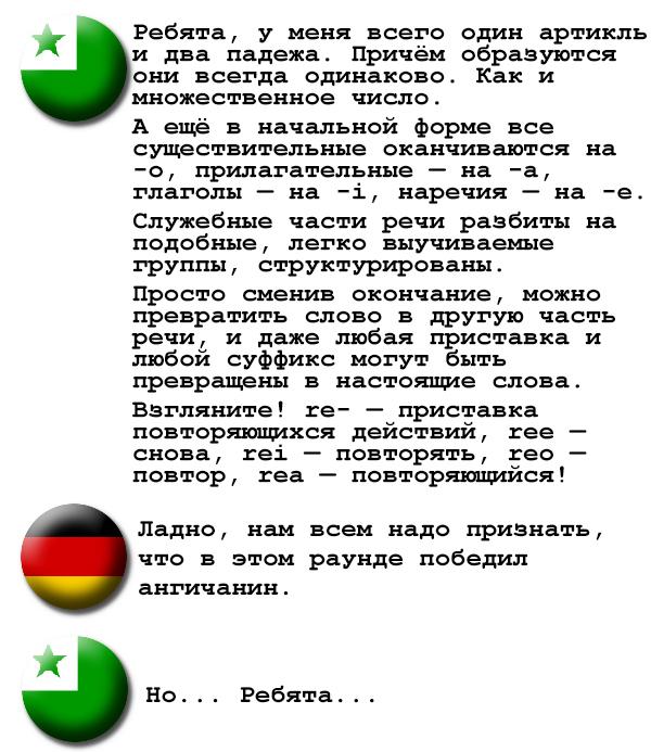 Сайт чеченских девушек по вызову