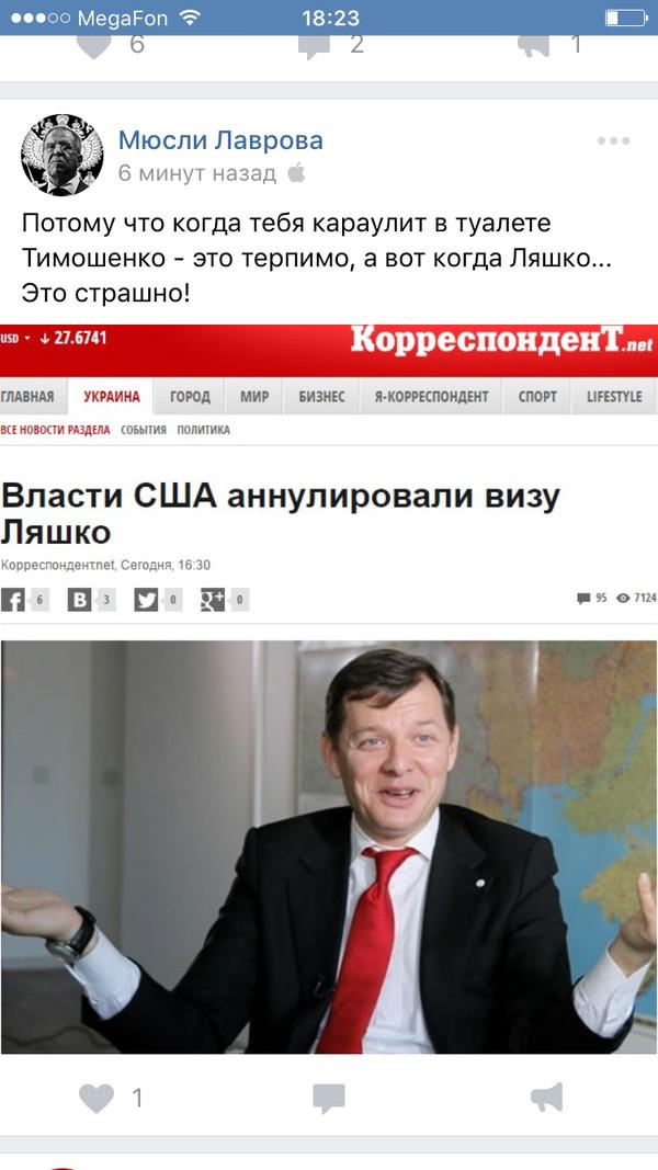 http://cs8.pikabu.ru/post_img/2017/02/07/9/148648095219795666.jpg