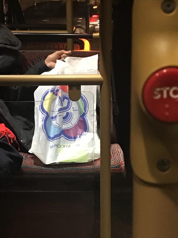 Москва85 Автобус, Лондон, Длиннопост