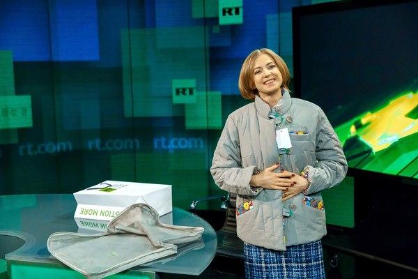 Сотрудники RT подарили Поклонской хипстерский ватник Наталья Поклонская, ватник, russia today, видео